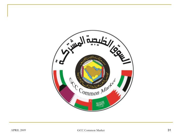 GCC Common Market