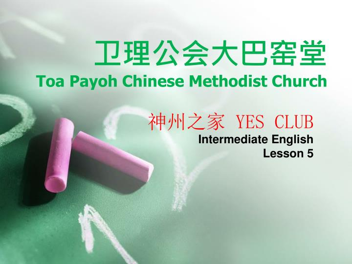 Toa payoh chinese methodist church