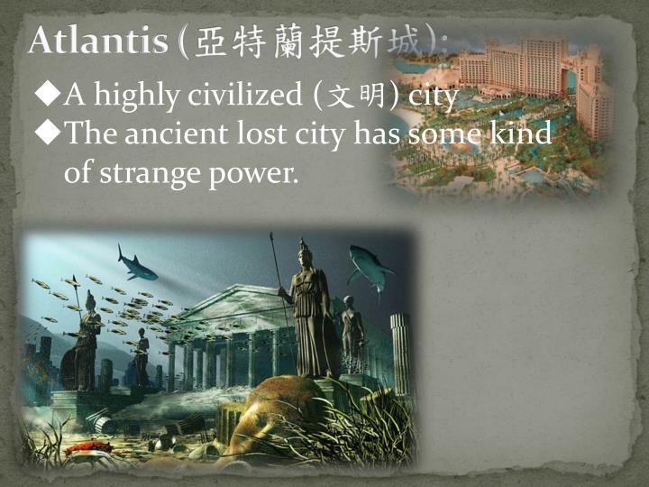 Atlantis (
