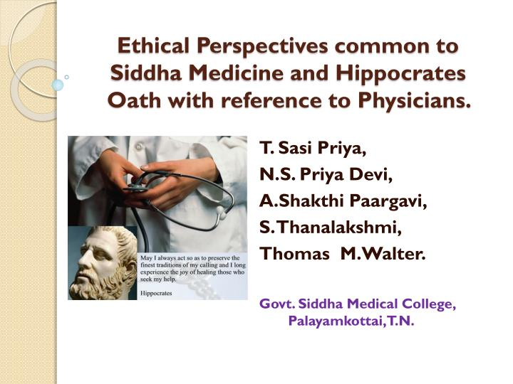 Ethical perspectives common to siddha medicine and hippocrates oath with reference to physicians