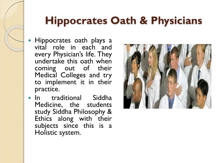 Hippocrates oath physicians