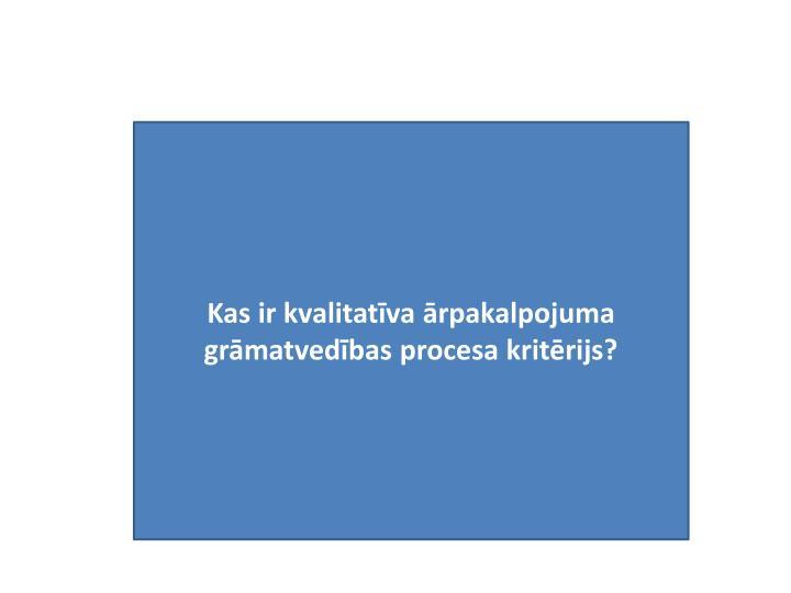 Kas ir kvalitatīva ārpakalpojuma grāmatvedības procesa kritērijs?