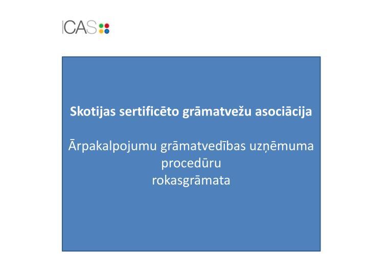 Skotijas sertificēto grāmatvežu asociācija