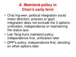 a mainland policy in chen s early term3