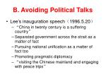 b avoiding political talks1