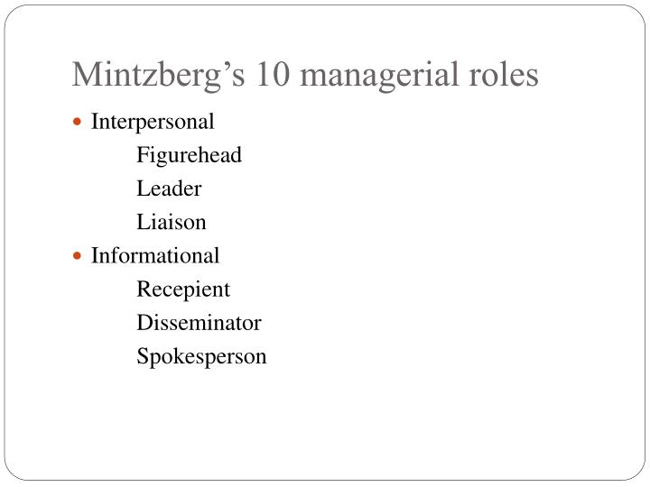 Mintzberg's 10 managerial roles