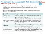 problematize the accountable talk discussion whole group discussion