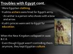 troubles with egypt cont