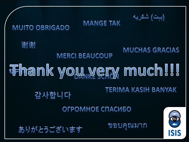 (بہت) شكريه