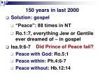 150 years in last 2000