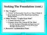 seeking the foundation cont1