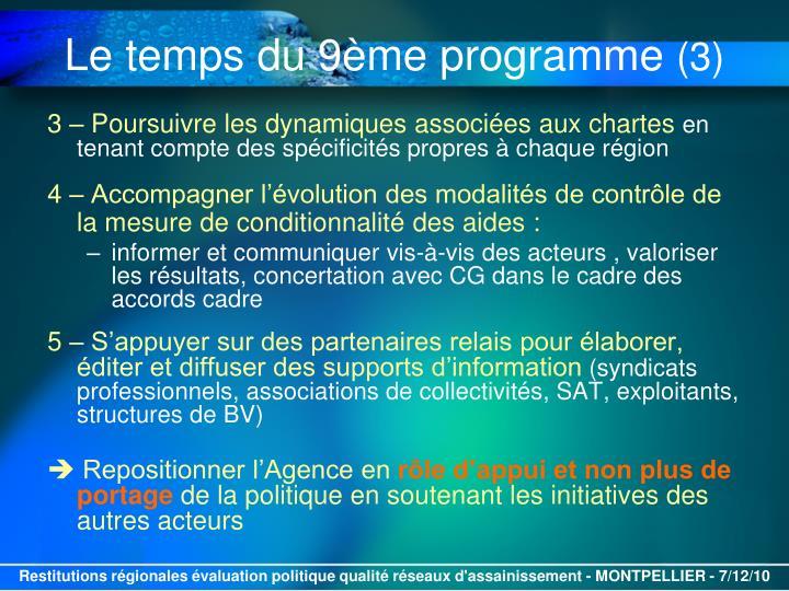 3 – Poursuivre les dynamiques associées aux chartes