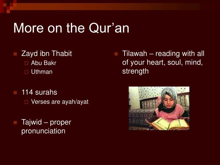 Zayd ibn Thabit