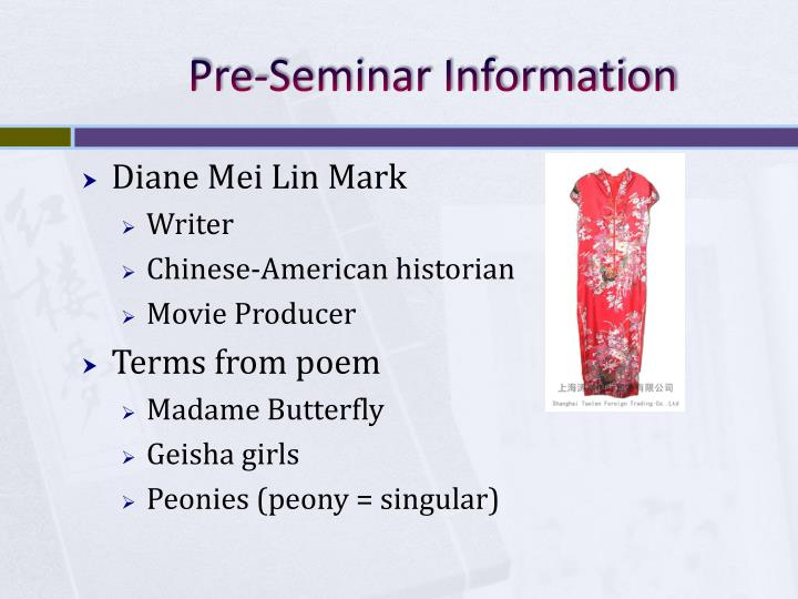 Pre-Seminar Information
