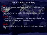 time scale vocabulary