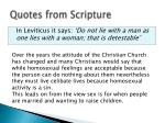 quotes from scripture