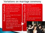 variations on marriage ceremony