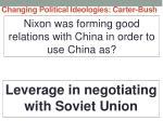 changing political ideologies carter bush3