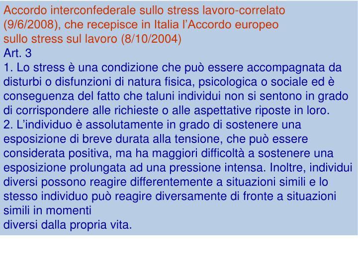 Accordo interconfederale sullo stress lavoro-correlato