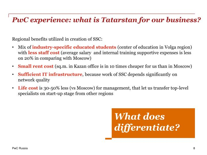 PwC experience: what is