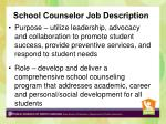 school counselor job description