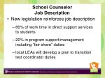 school counselor job description2