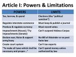 article i powers limitations