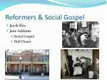 reformers social gospel