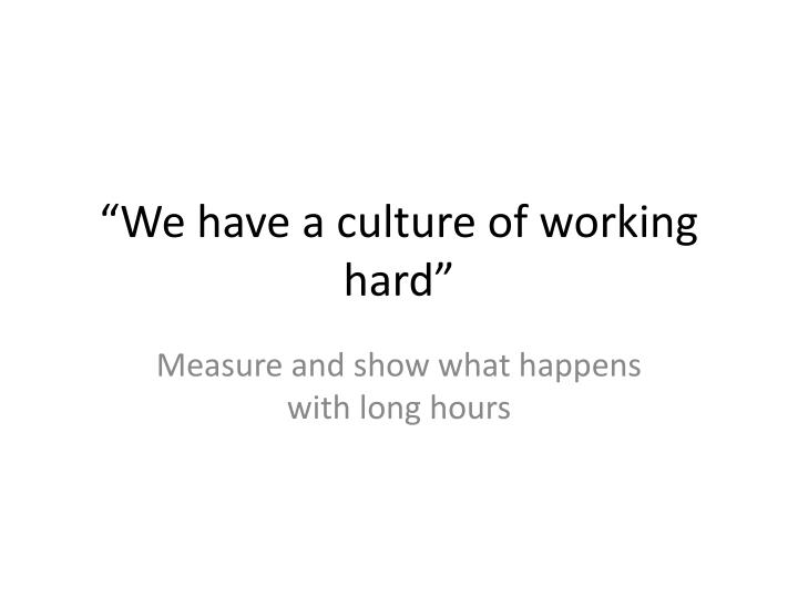 """We have a culture of working hard"""