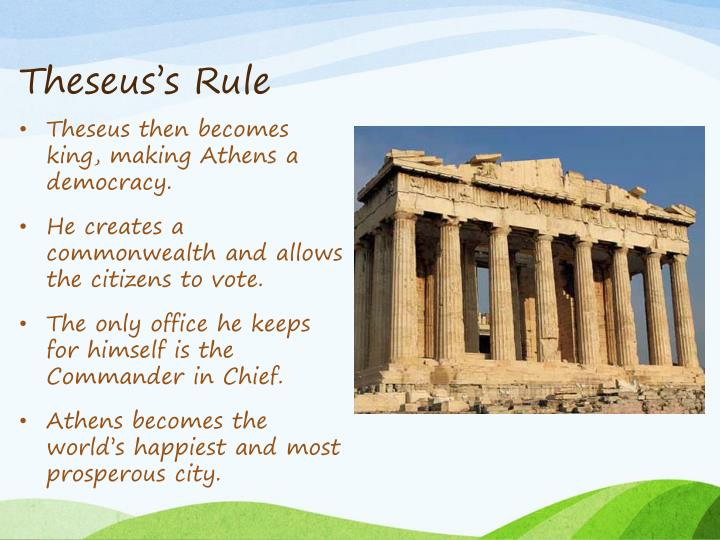 Theseus's Rule