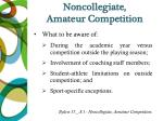 noncollegiate amateur competition