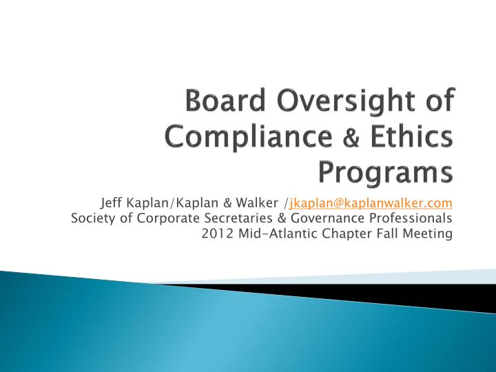 board oversight of compliance ethics programs