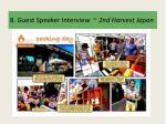 8 guest speaker interview 2nd harvest japan2
