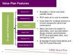 value plan features