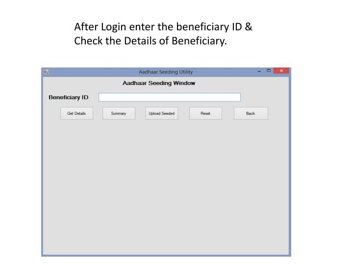 After Login enter the beneficiary ID & Check the Details of Beneficiary.