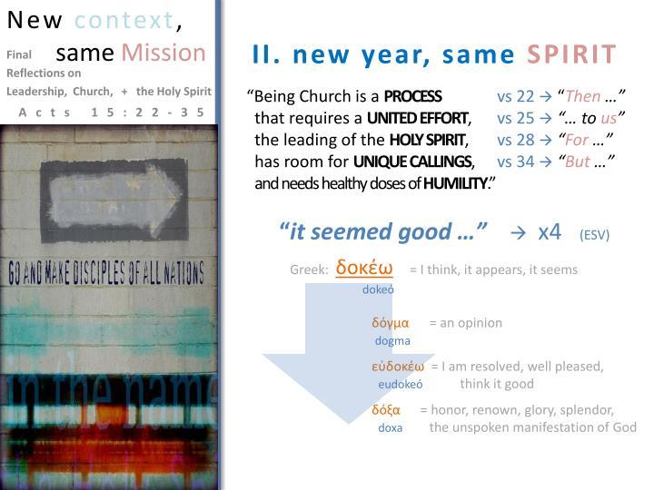 II. new year, same