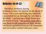 hebrews 10 19 22