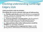 checking understanding cambridge calgary style