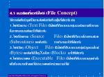 4 1 file concept2