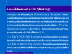 4 4 file sharing4
