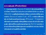 4 5 protection2