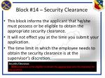 block 14 security clearance