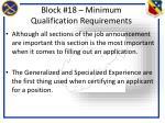 block 18 minimum qualification requirements
