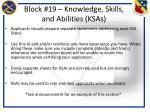 block 19 knowledge skills and abilities ksas