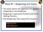 block 7 bargaining unit status