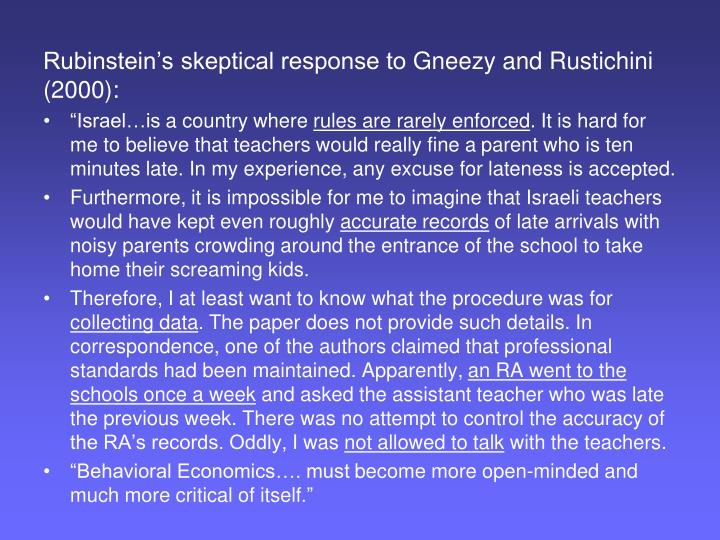 Rubinstein's skeptical response to