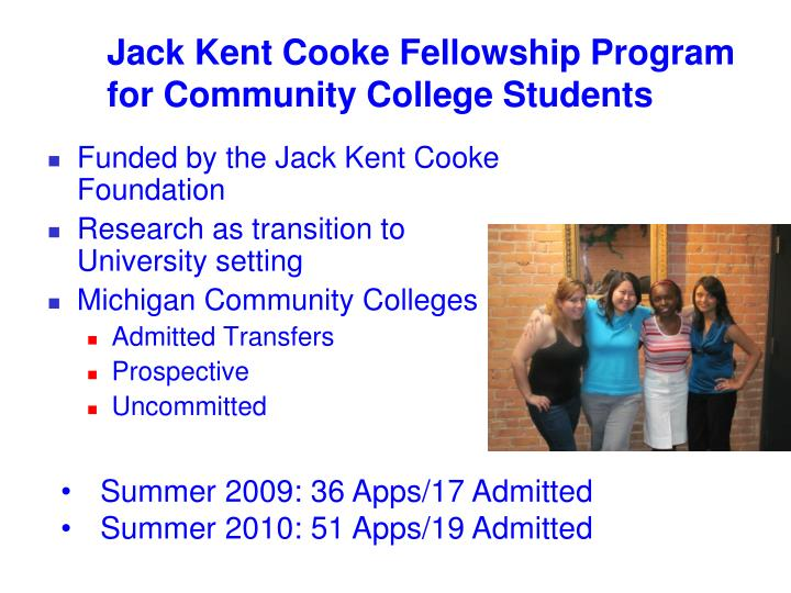 Jack Kent Cooke Fellowship Program for Community College Students