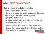 why pair programming