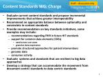 content standards wg charge