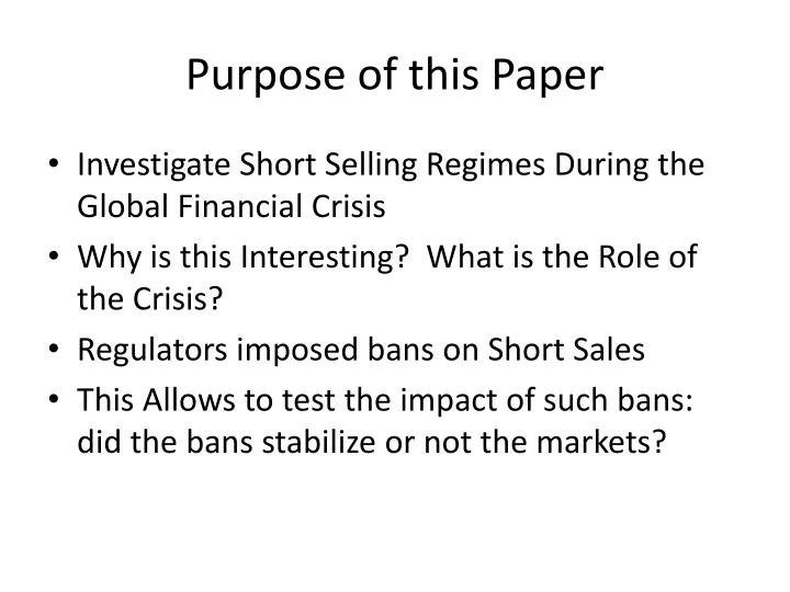 Purpose of this Paper